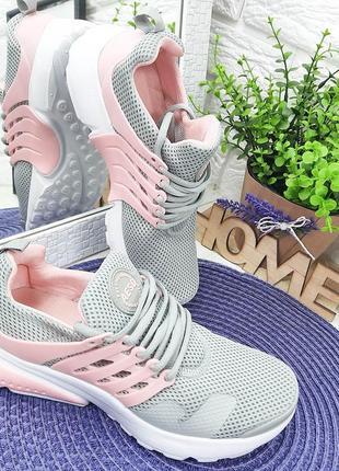 Женские текстильные кроссовки серого цвета