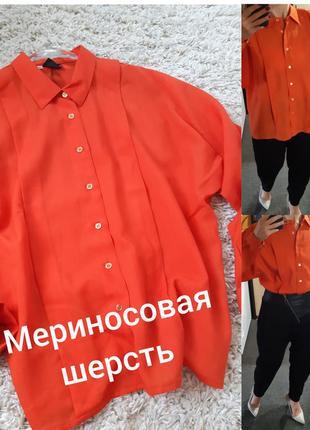 Яркая стильная блузка оверсайз/мериносовая шерсть,  creation chantal,  p. 42-46