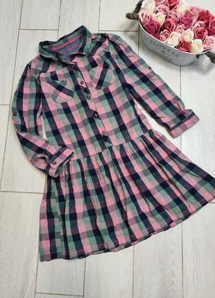 Моднявое платье