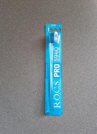 Зубна щітка r.o.c.s. pro 5940, м'яка