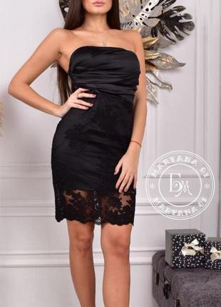 Шикарное коктейльное платье футляр / черное