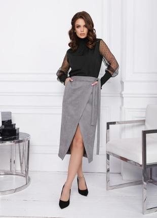 Замшевая юбка миди на запах серый, чёрный