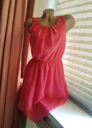 Красивое платье малина elle