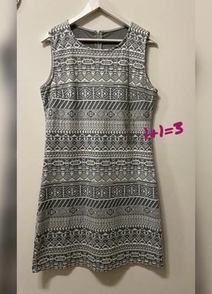 Платье #1605 sale❗️❗️❗️