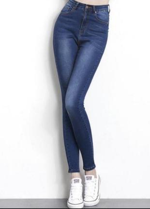 Джинсы с завышенной талией, синие джинсы высокая посадка, джинсы