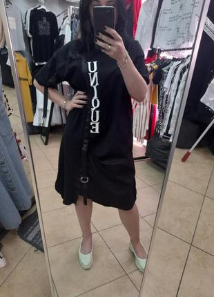 Плаття тонке