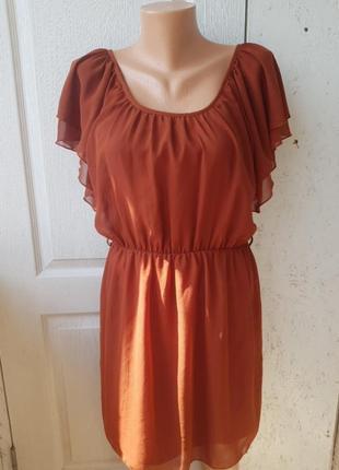 Красивенное платье amisu