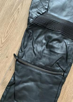 Штаны кожзам, кожаные zara