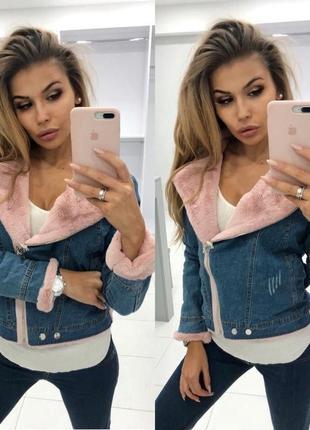 Джинсовка косуха на меху женская , женская джинсовка косуха на меху , стильная джинсовая куртка на меху