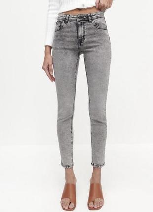 Стильные джинсы skinny reserved