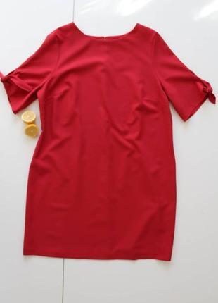 Жіноче плаття фірми papaya