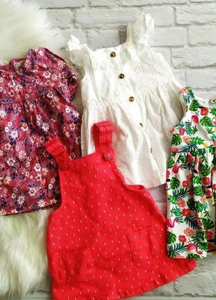 Детские брендовые платье р.68 см