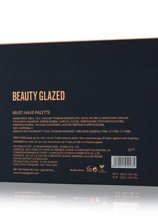 🎨💚красочная палетка теней для век beauty glazed must have palette (35 color)4 фото