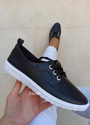 Черные слипоны мокасины туфли кеды кроссовки перфорация
