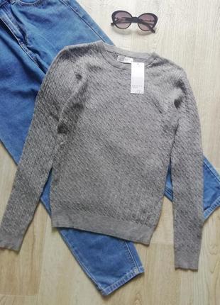 Джемпер в косы, пуловер, гольф, свитер, кофта
