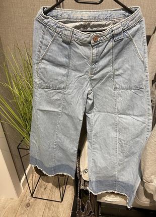 Шикарные широкие джинсы кюлоты