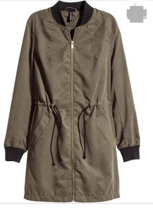 Парка бомбер , куртка удлиненная на осень