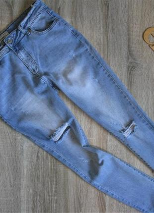 Модные голубые джинсы стрейч eur 42