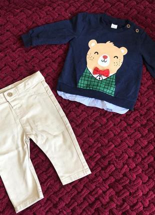 Набор штаны и кофта
