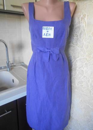 #распродажа #lk bennett#винтажное фиолетовое платье шелк со льном #