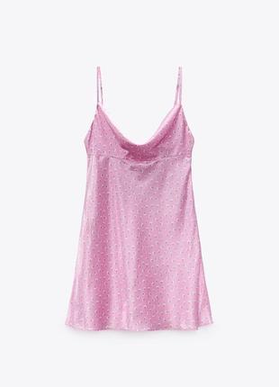 Розовое сатиновое платье zara
