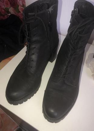 Мега крутые ботинки