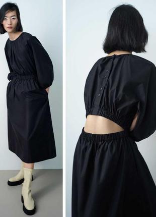 Поплиновое платье с пышными  рукавами zara