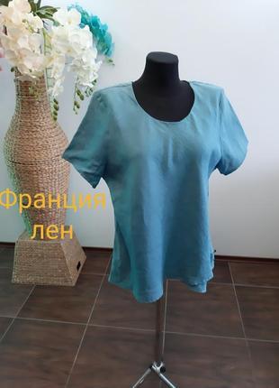 Блуза франция лен