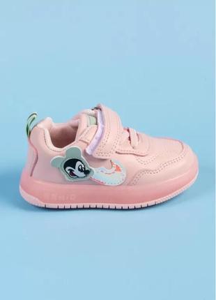 Розовые кроссовки,кеды