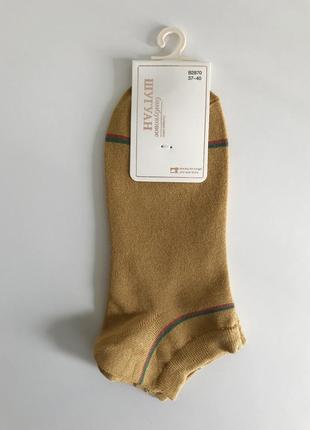 Женские носки, носки, короткие носки, красивые носки.