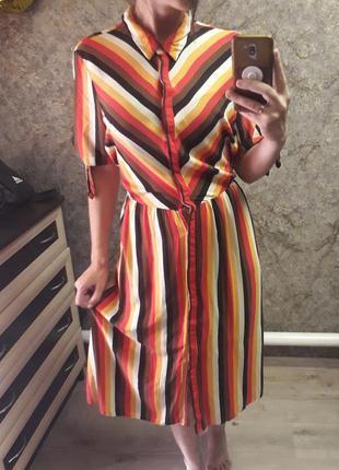 Платье мидии платье сарафан