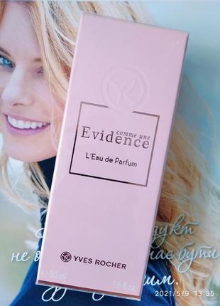 Оригинал парфюмированная вода comme une evidence ив роше евіденс эвиденс духи парфуми