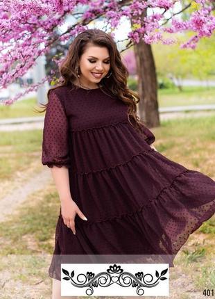 Легкое шифоновое платье 5 цветов