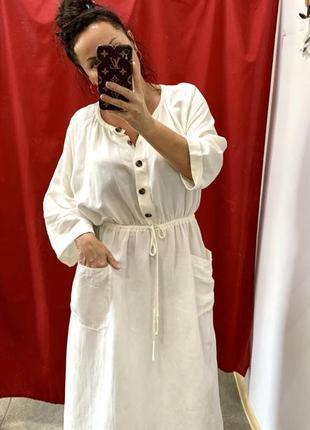 Белое платье большого размера свободного кроя