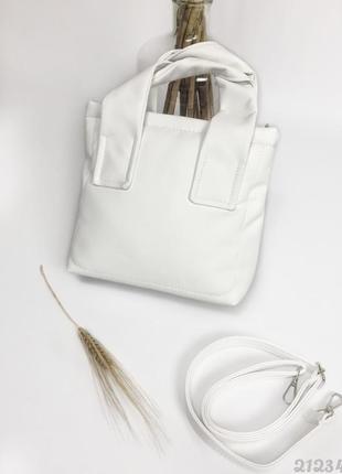 Біла м'яка сумочка жіноча, женская сумка белая мягкая