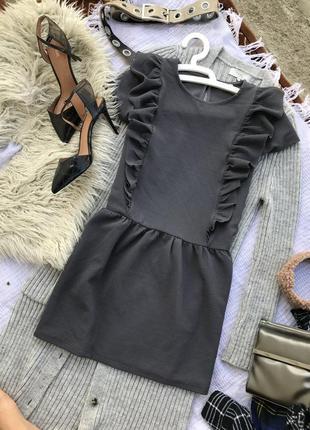 Актуальне плаття платє платье сукня сіра з воланами туніка стильне