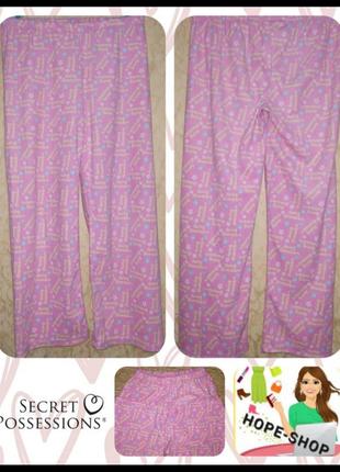 Домашние пижамные, флисовые розовые в принт брюки 40/48 ❌распродажа❌