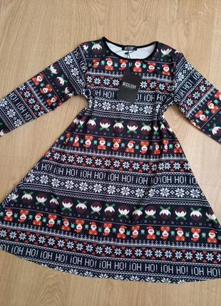 Платье новогоднее м