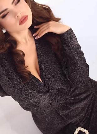 Люрексовое платье миди