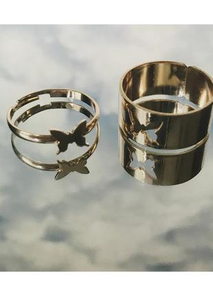 Парные кольца бабочки 🦋