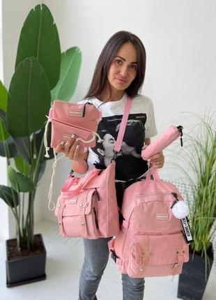 Рюкзак 4в1