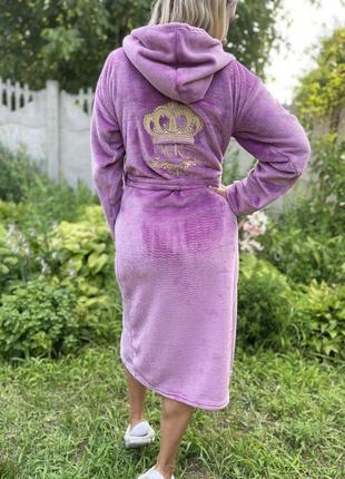 Халат лиловый с вышивкой