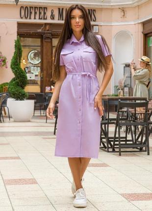 Платье лен распродажа