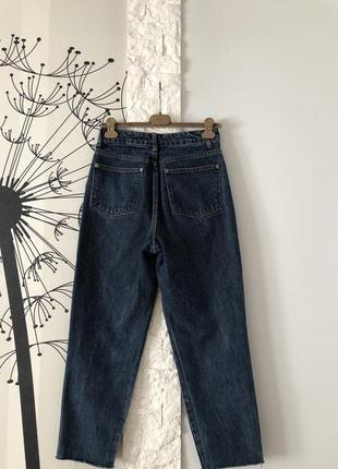 Темно-синие джинсы rezerved6 фото