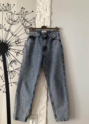Голубые джинсы house8 фото