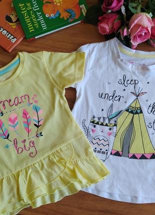 Летний трикотажный комплект две футболки на 1-1,5 года.