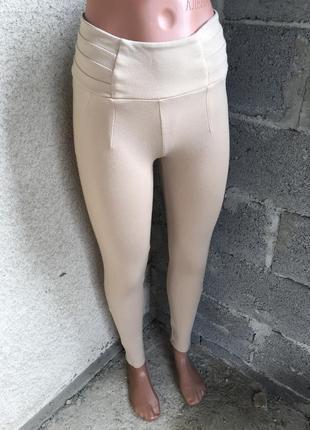 Лосини,штани,брюки