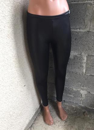 Лосини имитация кожи,леггинси,штани,брюки