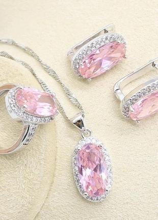 Невероятной красоты набор кольцо + серьги + подвеска с розовыми камнями