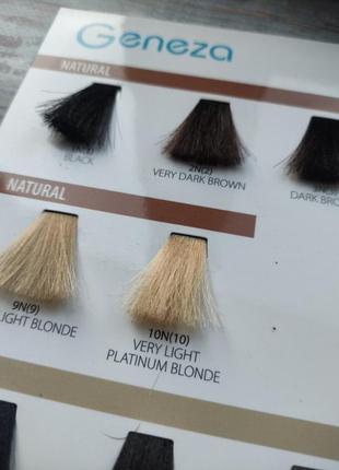 Краска для волос le sher geneza 10 n (10) очень светлый платиновый блонд